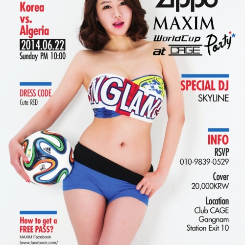 \'The MAXIM Pre-Worldcup Party\' 모델